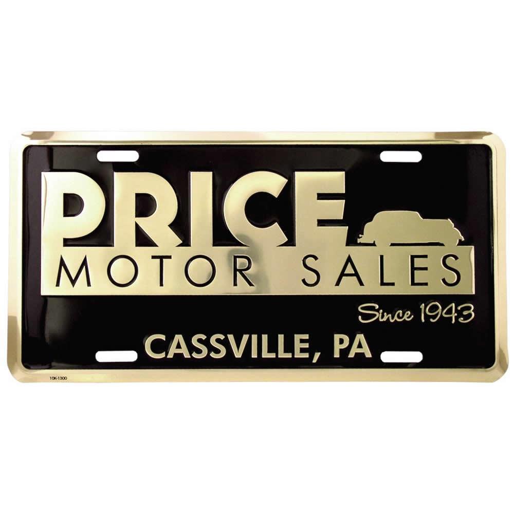 Custom License Plates - Deluxe 1
